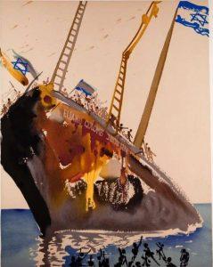 """Сальвадора Дали """"К берегу свободы"""" из серии """"Алия, возрождение Израиля, 1968 год"""
