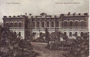 Дореволюционная почтовая открытка «Гор. Рыбинск» (после 1907 г.)