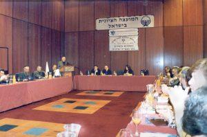 Совместное мероприятие «Конгресса русскоязычных журналистов в Израиле» с Сохнутом (не менее 100 участников)