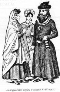 Евреи рубежа веков