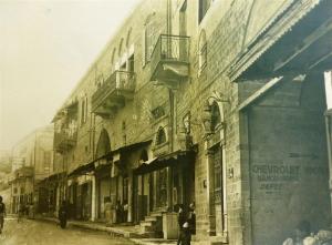 Фассад дома Кандинова в Яффо. 1926 г.