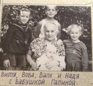 Галина Лиснянская с внуками. Выборг, 1957г. (фотография из архива Н. Вассерман)