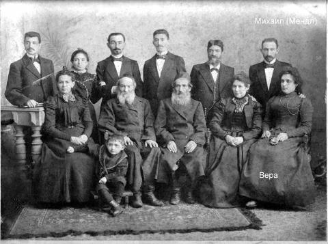 Это мамины предки (Пудаловы). Справа — её родители. Фотография сделана в Витебске в конце XIX века.