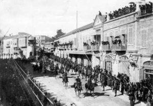 Британская армия на улице Яффо