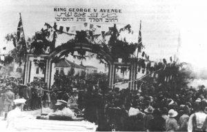 Церемония открытия улицы 9 декабря 1924 года