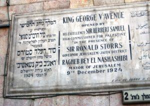 Улица короля Георга V открыта его превосходительством сэром Гербертом Самуэлем, Верховным комиссаром Палестины в присутствии сэра Рональда Сторрса, губернатора Иерусалимско-Яффского района, и Раджиб-Бея Эль Нашашиби, мэра Иерусалима, 9 декабря 1924 года.
