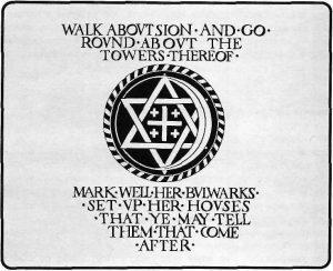 Знак общества с символами 3-х религий