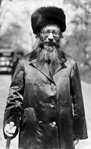 Рав Кук. 1924 год