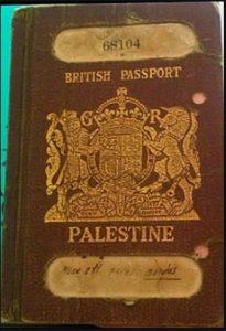 Палестинский паспорт