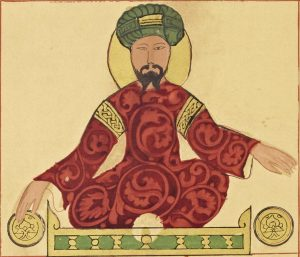 Портрет Салах ад Дина