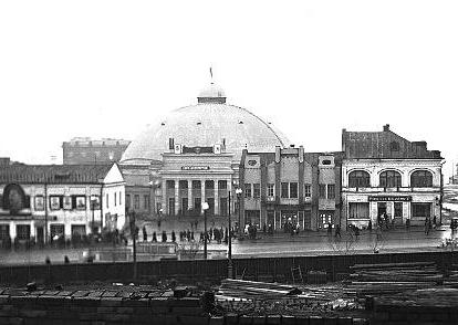 Фото 5 - Курск, Красная площадь (Цирк, ноябрь 1939)