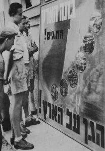 """Плакат, призывающий записываться добровольцем в армию. Сверху: """"Построй страну, призовись!"""" Внизу: """"Защити страну!"""""""