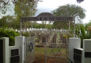 Кладбище в Сент Мартине
