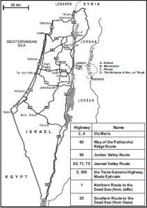 Древние дороги Израиля