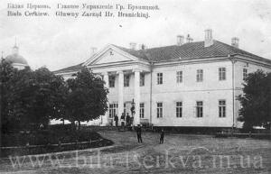 Зимний дворец Браницких (конец XVIII в.) служил городской резиденцией графской семьи