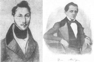 рядом портреты кузенов Георга и Дмитрия