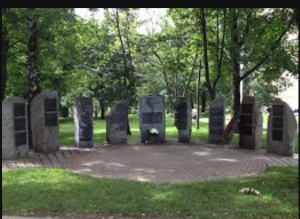 Минск немецкий̆ мемориал