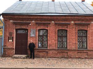 Витебск Шагал дом