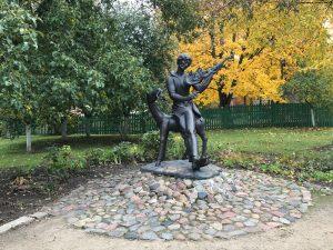 Витебск Шагал композиция