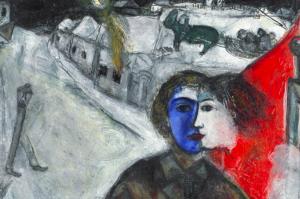 Витебск Шагал муза