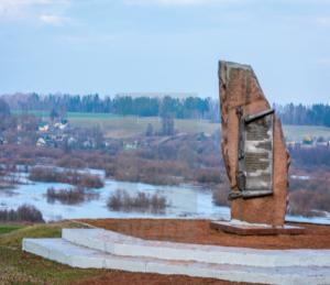 Мемориал на р. Березина (место перехода армии Наполеона)