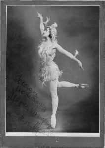 Инна Зубковская