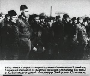 2-й полк 3 стрелковой дивизии ЛАНО перед маршем на фронт (фотография из собрания Музея Истории СПбПУ)